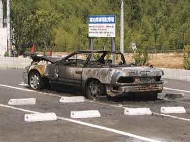 北九州学術研究都市で車両火災