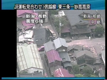新潟県柏崎市では住宅が多数倒壊。柏崎市役所の調べによると、全壊した家屋は298棟以上だそうだ。