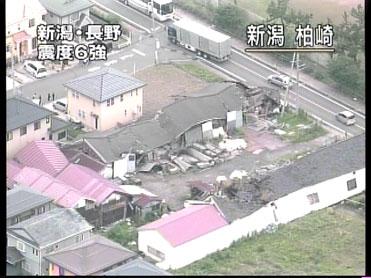 新潟・長野地震/NHKのヘリ画像キャプチャ