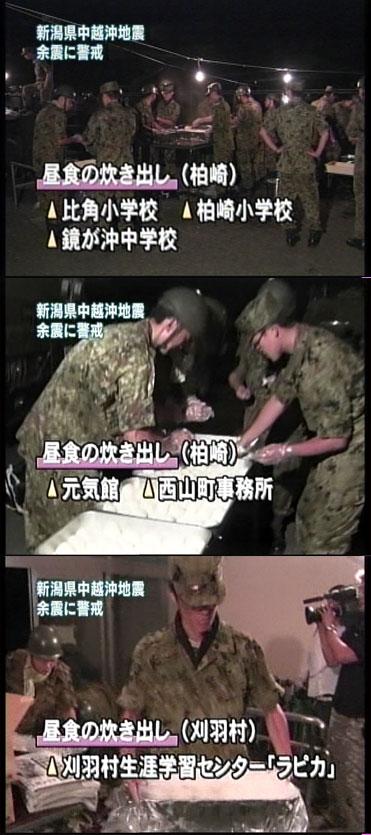 迷彩服を着た自衛隊員がビニル手袋をはめてせっせと握り飯を作っている風景は始めてみたが、感動物の映像だろう。(NHKの画面キャプチャ)