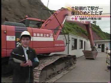 駅舎のそばに重機が搬入されていた。プレハブが設置されている。「秘境駅」を集めたホームページに掲載された写真(2001年7月20日撮影)を見るとこのプレハブには写っていないので、今回の復旧工事のため設置されたものだと思う。(NTVの画面キャプチャ)