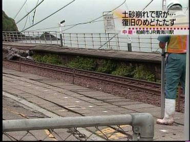 このあと、線路に砂利を入れて重機が通れるようにするらしい。ホームのうち、がけ崩れの直撃を受けていない部分も崩落が激しく、電柱の倒壊・電線の垂れ下がりなどが確認できる。この状況では駅は全面的に作り変えることになるのではないだろうか。(NTVの画面キャプチャ)