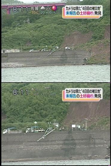 作業員とトラックが見える。先日のニュースで「線路に砂利を引く」ということだったので、その作業をやっているのかもしれない。2台のトラックが崩落箇所の直近まで入り込んでいる。(NTVの画面キャプチャ)