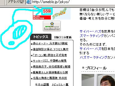 宮崎社長のブログ: 559点