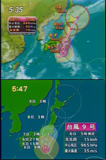 予報円の中心を通れば関東直撃コース(TBSおよびFBSの画面キャプチャ))