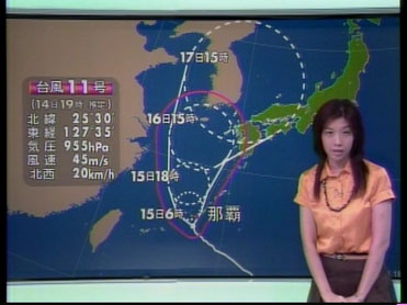 台風11号9/17(月)早朝に九州再接近?(NHKの画面キャプチャ)
