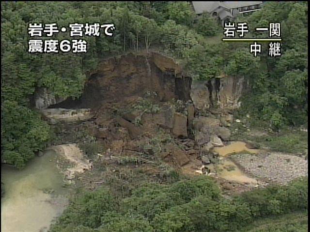 NHKテレビの画面キャプチャ