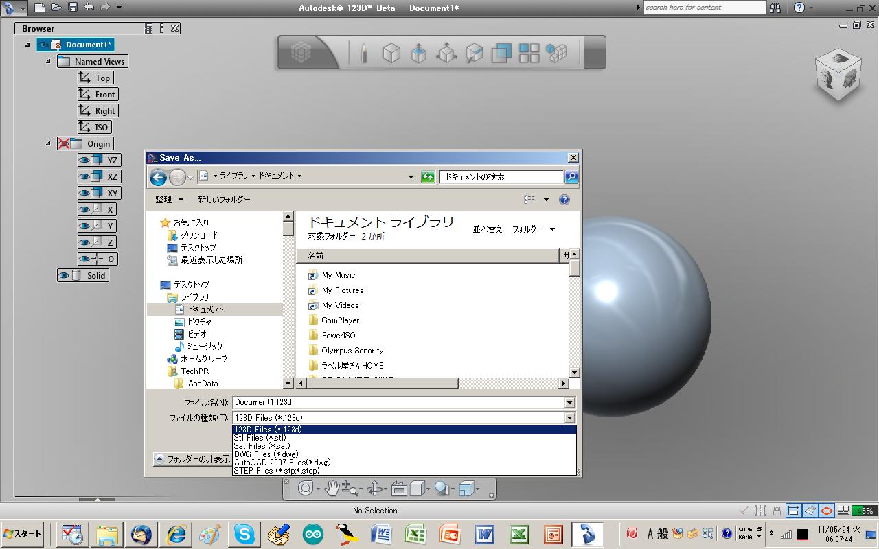 Autodesk 123d 3 cad 123d cad