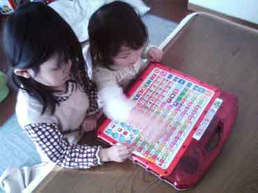 子供に「教え方」を教える