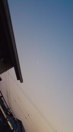 【写真解析】宮地真緒のUFO?(APR2008)/オリジナルの写真