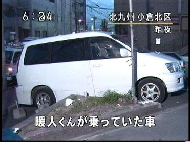 事件が起こったワンボックス車(NHKニュースの画面キャプチャ)