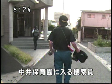 中井保育園の入っている建物の入り口付近(NHKニュースの画面キャプチャ)