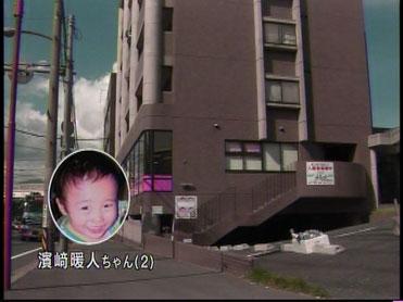 事件から1ヶ月の現場(8/27・午前9時/NHKの画面キャプチャ)