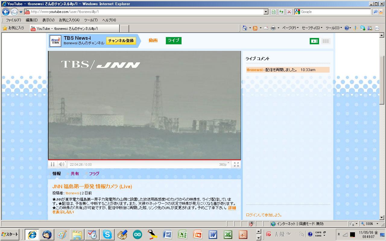 いまだ放射性物質(原子炉建屋から立ち上る水蒸気)による大気汚染が続く福島第一原発