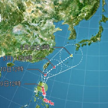 注意:今週後半5/12(木)以降に台風1号が日本に接近(2011年5月)