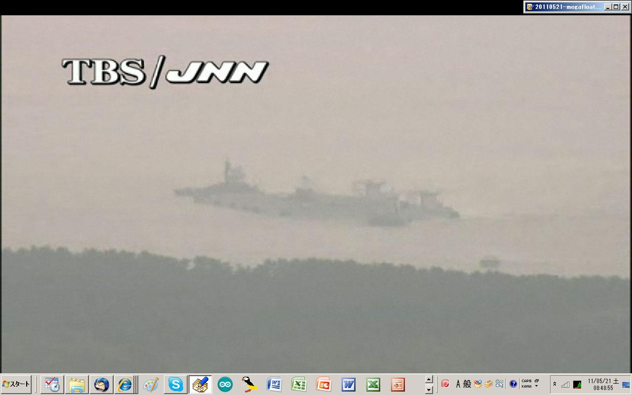 速報:福島第一原発沖合にメガフロート到着(TBS/JNNライブカメラより)