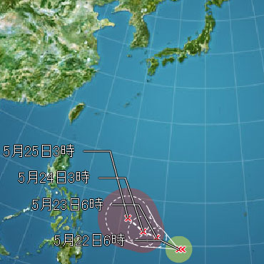 注意:台風2号が発生(2011年5月)