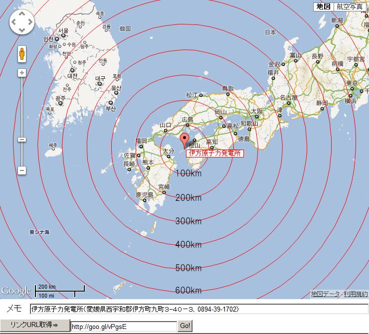【熊本地震】「震源、じわじわと東に」 別の活断層に影響の可能性 ★2 ©2ch.net YouTube動画>5本 dailymotion>1本 ->画像>74枚