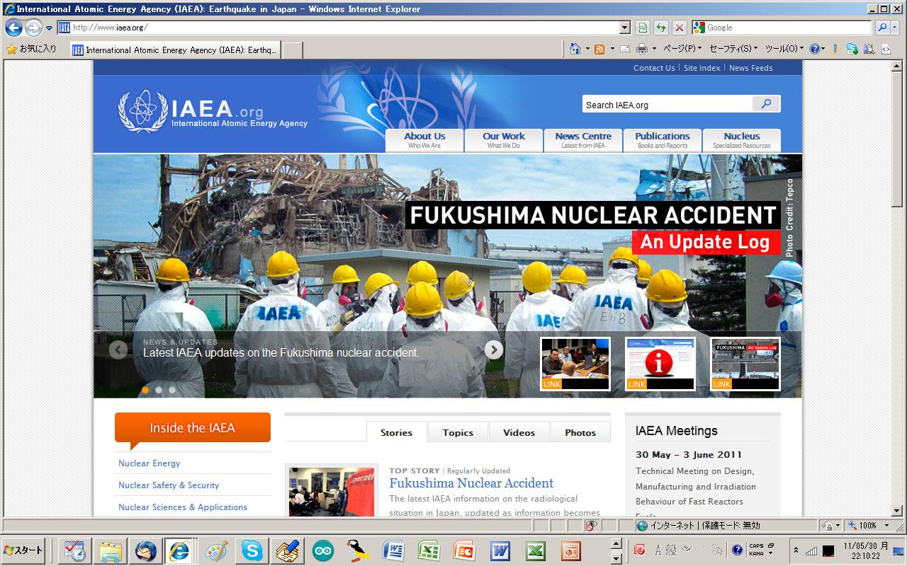 改ざん写真はIAEA公式ホームページにも利用されている